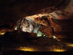 Пещера «Эмине Баир Хосар»