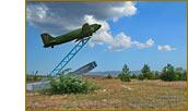 Партизанский аэродром