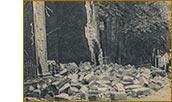Последствия землетрясения