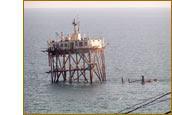 Океанографическая платформа