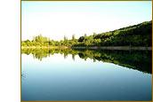 Могаби. Озеро