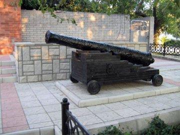 Черноморский краеведческий музей