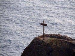 Скала Крест или скала Крестовая