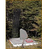 Памятник «Партизанская катюша»