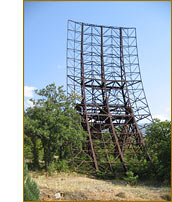 Симеизская обсерватория. Антенна радиотелескопа