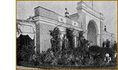 Приморский пансион в Симеизе